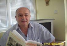 Красимир Бачков