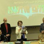 Людмила Снитенко на вручении диплома
